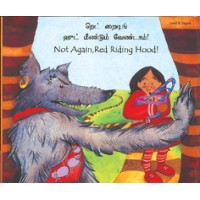 Not Again, Red Riding Hood! in Albanian & English