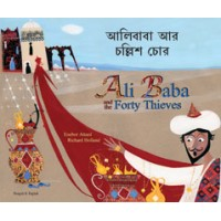 Ali Baba & the Forty Thieves in Chinese-Simplified & English (Hardback)