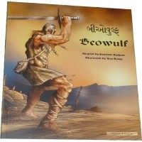 Beowulf in Gujarati & English (PB)
