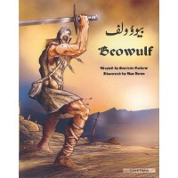 Beowulf in Panjabi / Punjabi & English (PB)