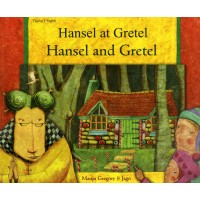 Hansel & Gretel in English & Arabic
