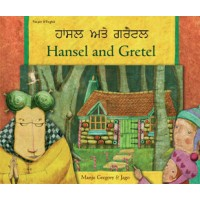 Hansel & Gretel in English & Chinese-Simp