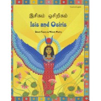 Isis & Osiris in Albanian & English (PB)