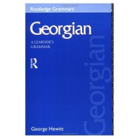 Georgian A Learner's Grammar, 2nd Edition (book)