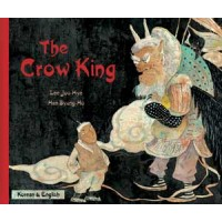 The Crow King in Romanian & English (PB)