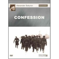 Confession (Russian DVD)