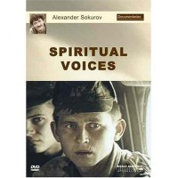 Spiritual Voices (Russian DVD)