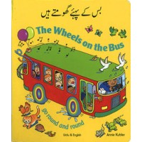 Wheels on the Bus in French & English (Board book)