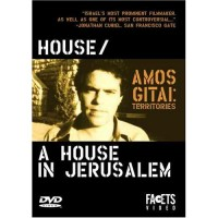 House/ A House in Jerusalem (DVD) In English, Hebrew and Arabic
