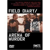 Field Diary/ Arena of Murder (- DVD)