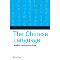 Tuttle - The Chinese Language Its History and Current Usage (PB)
