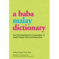 A Baba Malay Dictionary (PB)