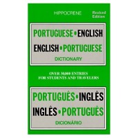 Hippocrene - Portuguese-English / English-Portuguese Practical Dictionary (PB)
