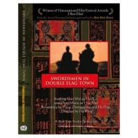 Swordsmen in Double Flag Town (Chinese DVD)