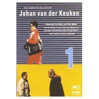 The Films of Johan Van der Keuken (DVD) - Complete Collection Vol. 1 in French, English, and Dutch