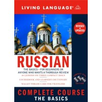 Russian Complete Course Basic (Book & CDs)