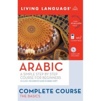 Arabic Complete Course Basic (Book & CDs)