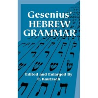 Gesunius' Hebrew Grammar (Book)