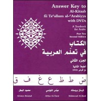Answer Key to Al-Kitaab fii Ta callum al-cArabiyya - A Textbook for Arabic: Part Two, 2nd Edition