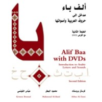 Alif Baa - Introduction to Arabic Letters and Sounds (Book & DVD) 2nd Edit.