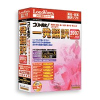 Japanese - Korya Eiwa 2009 Translation Software for Win