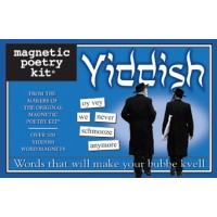Magnetic Poetry Kit - Yiddish