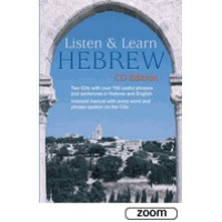 Listen and Learn Modern Hebrew (CD Edition)