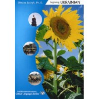 CLS - Beginning Ukrainian (CD-ROM)