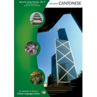 CLS - Intermediate Cantonese (CD-ROM)
