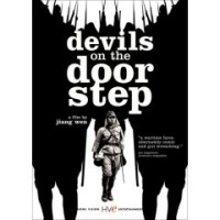 Devils on the Doorstep (Chinese DVD)
