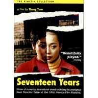 Seventeen Years (Chinese DVD)