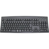 Japanese Keyboard - Black USB/PS2