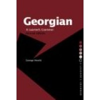 Georgian - A Learner's Grammar