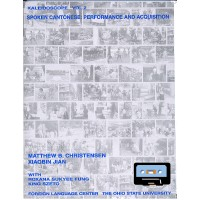 Kaleidoscope L. 2 Spoken Cantonese - Performance and Acquisition - Audio Cassette