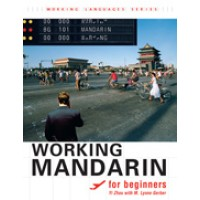 Working Mandarin for Beginners (Paperback w/ CDs)