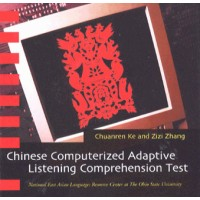 OSU - Chinese - Computerized Adaptive Listening Comprehension Test