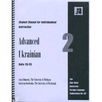 OSU - Ukrainian - Ukrainian Advanced 2 Student Manual
