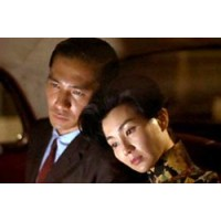 In the Mood for Love - Chinese DVD