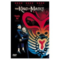 The King of Masks - Chinese DVD w/English, Spanish & French subtitles