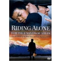 Riding alone for thousands of Miles in Mandarin (DVD)