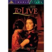 To Live - in Mandarin (Chinese DVD)