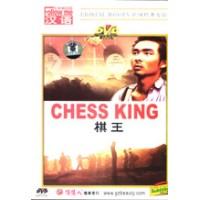 Chess King - DVD