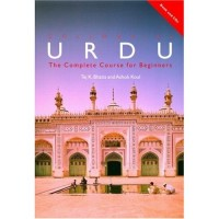 Colloquial Urdu (Book and Audio CDs)