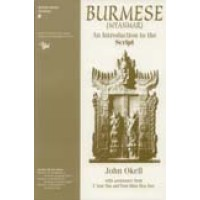 Burmese - An Introduction to the Script. Book with 7 cassette tapes