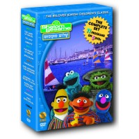 Shalom Sesame DVDs - Complete Set of 11 Programs on 5 DVD's