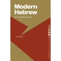 Modern Hebrew - An essential Grammar 3rd edition