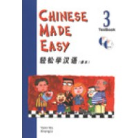 Chinese Made Easy for Children [3] - with Audio CD (simp)