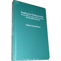 Reading Iran Reading Iranians: An Intermediate / Advanced Persian Textbook (Second Edition)