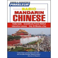 Pimsleur Basic Mandarin Chinese (Audio CDs)