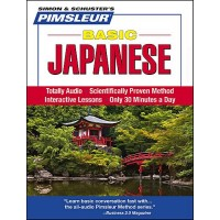 Pimsleur learn english for spanish speakers